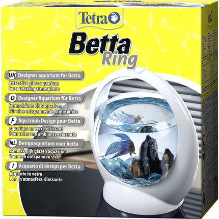 Аквариум круглый Betta Ring 1.8л