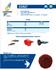Профессиональный аквариумный корм COPPENS Scarlet 1,2-1,5мм. - 500гр.